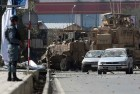 Explosion Kills 4 In Largest US Base In Afghanistan