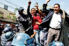 Over 100 Arrested As Maoists Protest To Seek Food Security