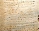 4th Century Stone Tablet With Ten Commandments To Be Auctioned