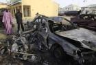 3 Suicide Bombers Kill 2 In North-Eastern Nigeria