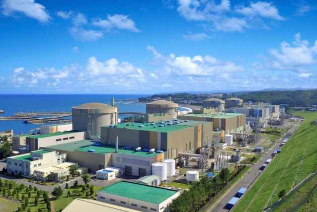 S Korean Prez  Moon Jae-In Vows to Scrap All Plans to Build New Nuclear Reactors