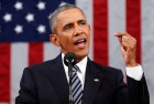US Does Not Suppress Islam: Obama