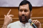 Stop Wasting Time, No Vacancy For PM's Post Till  2024: Ram Vilas Paswan Tells Opposition