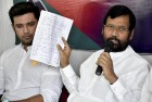 Incidents of Attack on Dalits are Like a 'Blot': Paswan