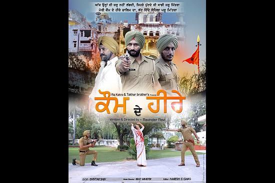 BJP Demands Ban on Punjabi Film <i>Kaum Ke Heere</i>