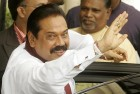 Opposition Protest Marks Opening of Chinese SEZ in Sri Lanka