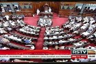 Rajya Sabha Proceedings Washed Out Over Formation of BJP Govts in Goa, Manipur