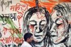 Woman Allegedly Raped Near South Delhi's Hauz Khas Village