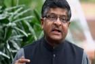 Govt To Facilitate Free Anti-Virus For PCs, Mobile Phones