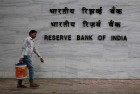 RBI's Deputy Governor Says Digital Currency Like Bitcoin Pose Security Risks