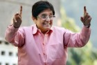 Puducherry BJP Scoffs at Congress' Criticism Over 'Autocratic' Functioning of Bedi