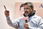 Kejriwal Alleges Financial Irregularities In Corporations