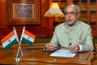 President Pranab Mukherjee Arrives In Hyderabad For A 10 Day Sojourn