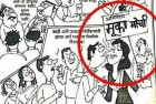 Day After Stoning of Saamna Office in Maharashtra, Cartoonist Expresses Regret