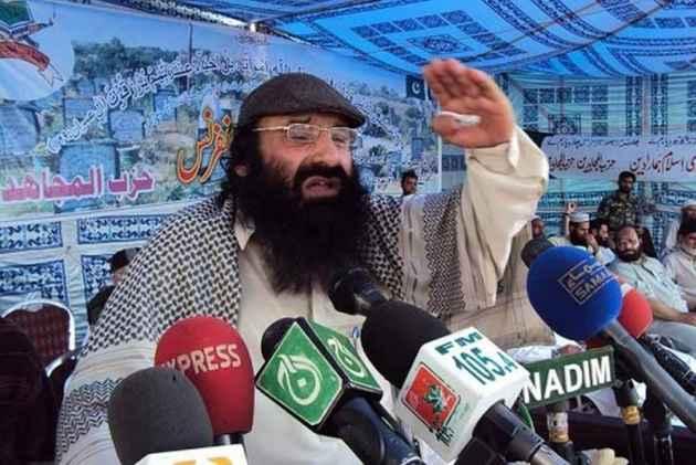 US Designates Hizbul Head Salahuddin As Global Terrorist, India Welcomes Move