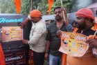 Will There Be Surgical Strikes Against China: Sena Asks Centre