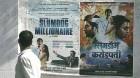 Slum Dwellers File Defamation Case Against Rahman, Anil Kapoor