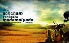 Acham Enbathu Madamaiyada, A Medley Of Filmmaker Gautham Menon's Favourite Motifs