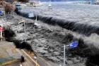 Tsunami Hits Japan After Strong Earthquake