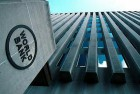 World Bank Projects Global Growth At 2.7% in 2017