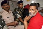 District Court Dismisses Pappu Yadav's Bail Application