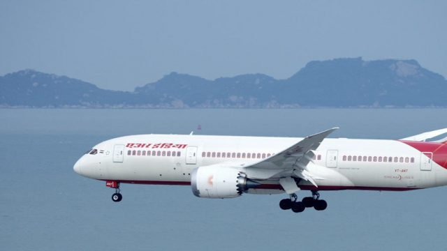 airindia-featured-image