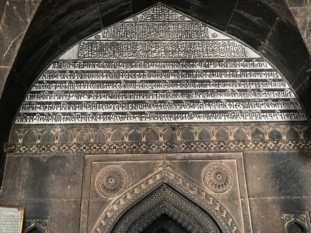 The synthesis of Arabic and Sanskrit inscriptions in an active mosque can be found at Burhanpur's Jama Masjid, also known as the 'roofless' mosque