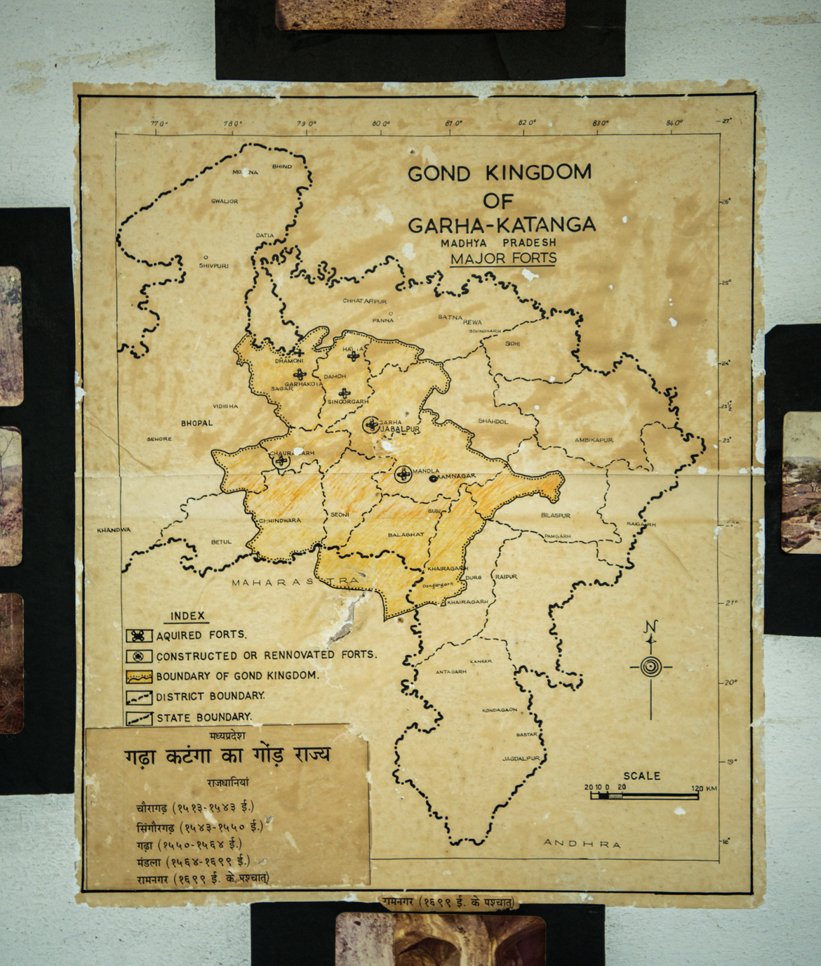 A display at Rani Durgavati Museum shows details of an earlier Gond kingdom in the area of Garha-Katanga (also known as Gondwana).