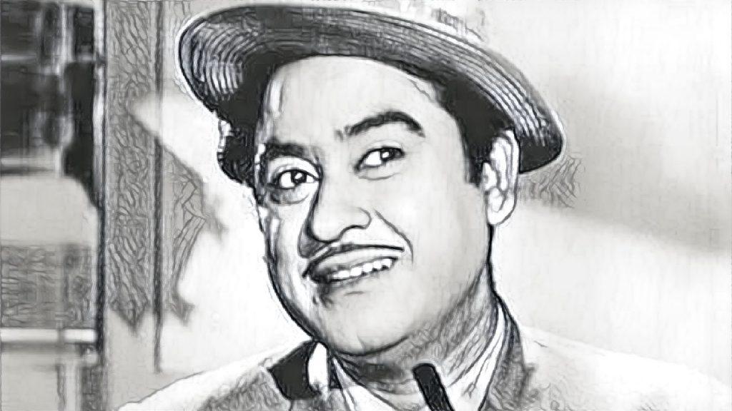 Kishore Kumar and Khandwa