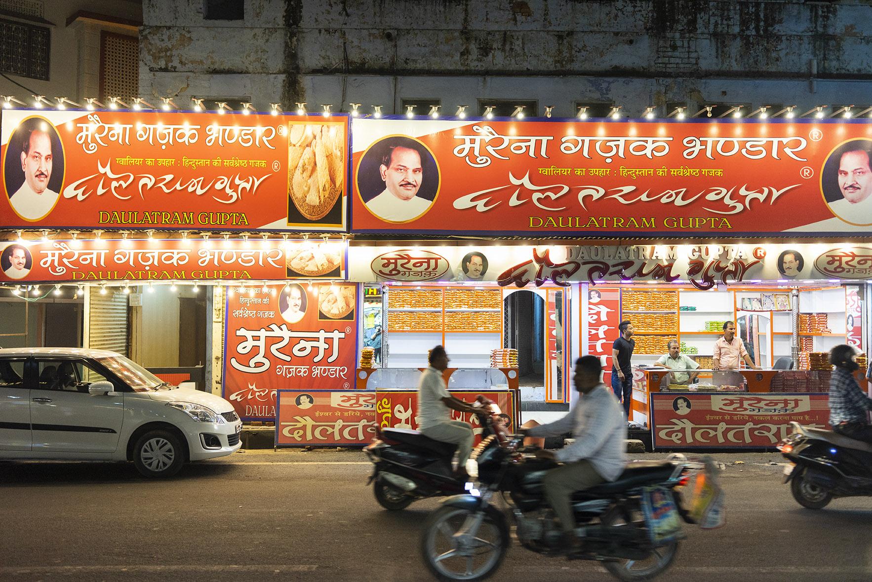 Sweet dealings: Daulat Ram Gupta's Morena Gajak Bhandar in Gwalior